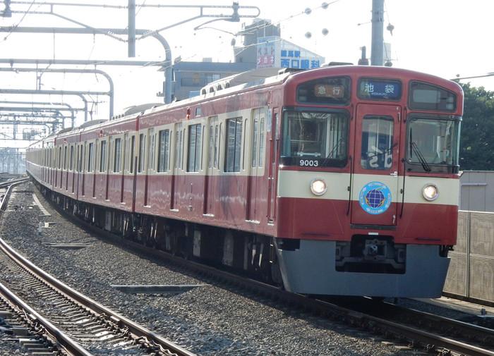 Dscn6443