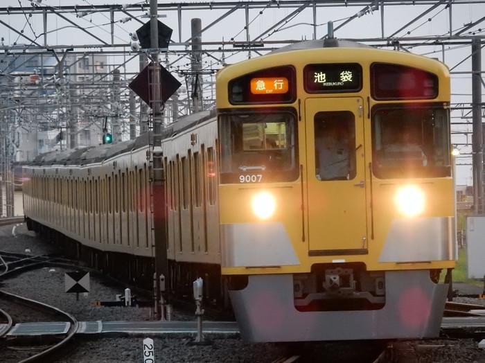 Dscn7066