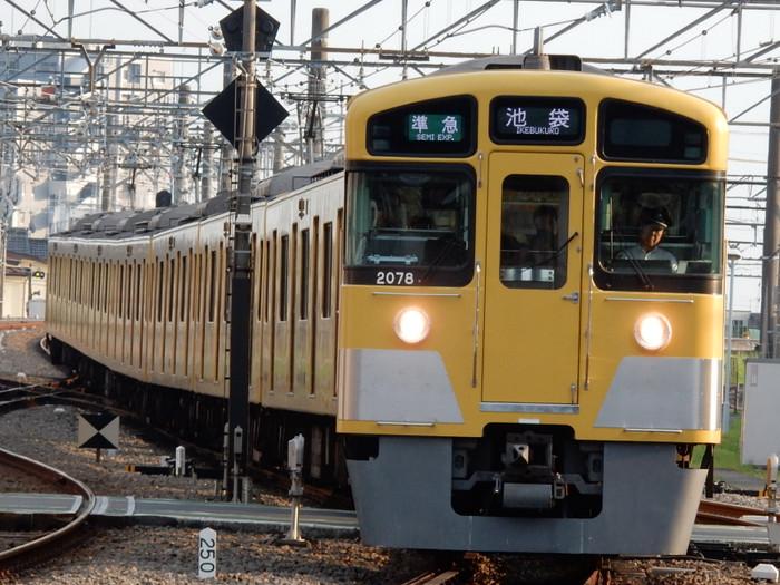 Rscn7009
