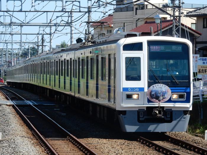 Dscn7358