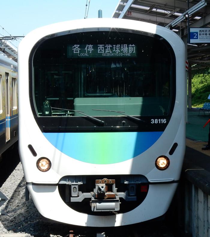 Dscn8149
