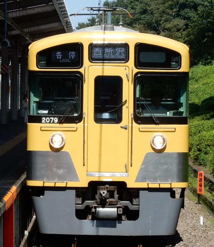 Dscn8187