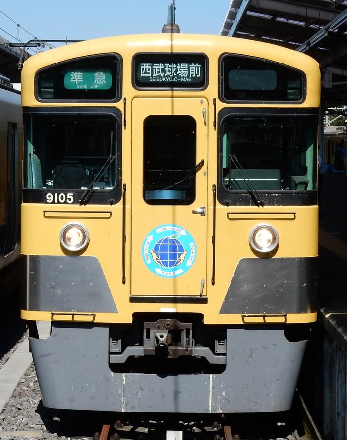 Dscn8213