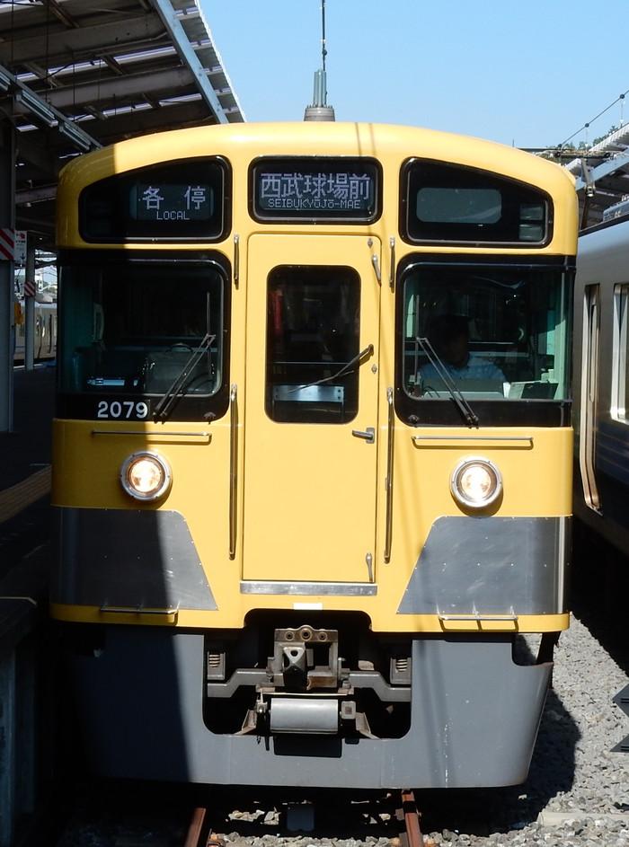 Dscn8249