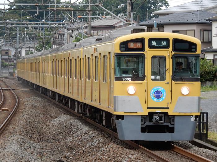 Dscn8976